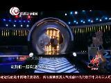 声动亚洲20120823:八三天乐团 说谎