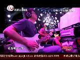 声动亚洲20120822:方宥心 你要的