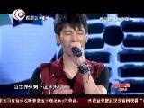 声动亚洲20120822:风云座 你不在