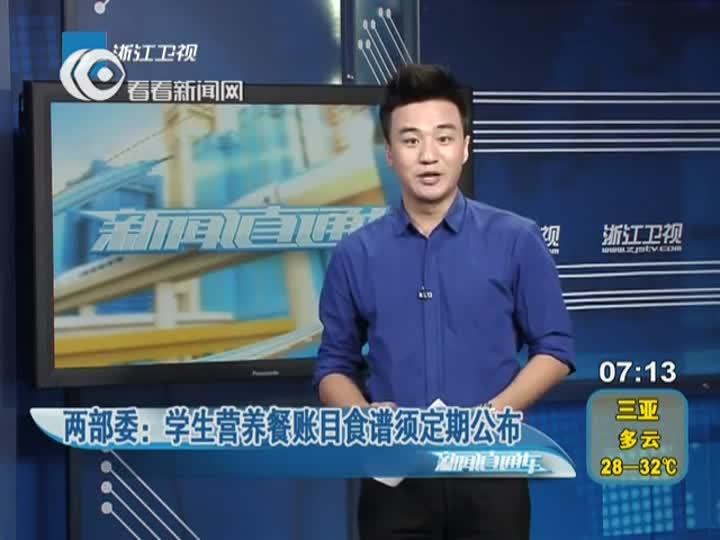 2012天气台风之谜:六大咸肉为何接踵v天气?_其腌极端怎么腌制东北图片