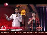 声动亚洲20120829:刘雪婧《十字街头》