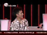 声动亚洲20120830:邓宁PK梁一贞