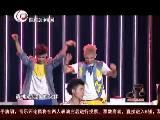 声动亚洲20120830:双孖JLPK孙伯纶