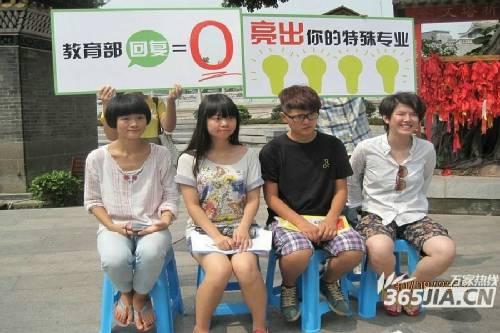 职中4女生当众女生剃光头歧视招考集体抗议(性别广州西吉的图片