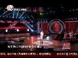 声动亚洲完整版中国区总决赛20120830