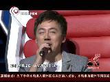 声动亚洲完整版亚洲区赛事第四场20120913