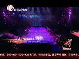 声动亚洲20120913 蔡艾珈 I Surrender