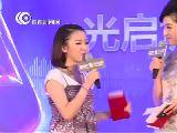 """声动亚洲见面会:刘雪婧""""暧昧""""献歌霍尊"""