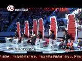 声动亚洲:马嘉轩BY2组合30秒清唱对决