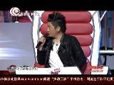 声动亚洲:中国超美组合PK泰国泰Ten