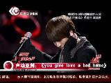 声动亚洲:徽《you give love a bad nam