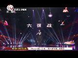 声动亚洲总决选20120920:常石磊P