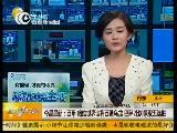 聚焦大连合并:专访大连阿尔滨俱乐部总经理李