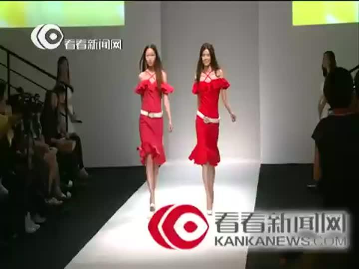上海时装周:亮洁如新时尚秀 小