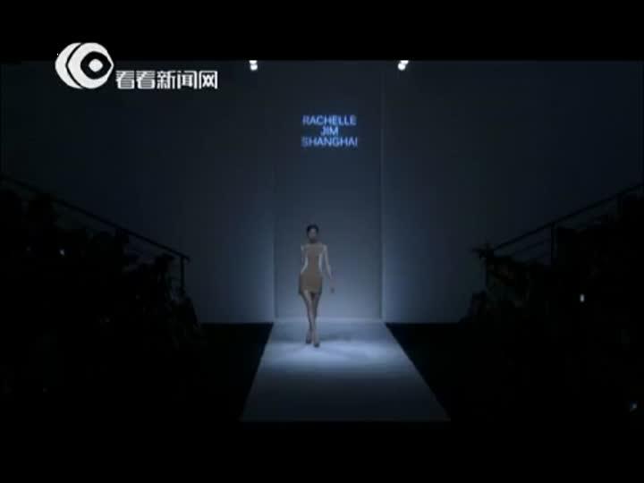 上海时装周:Rachelle