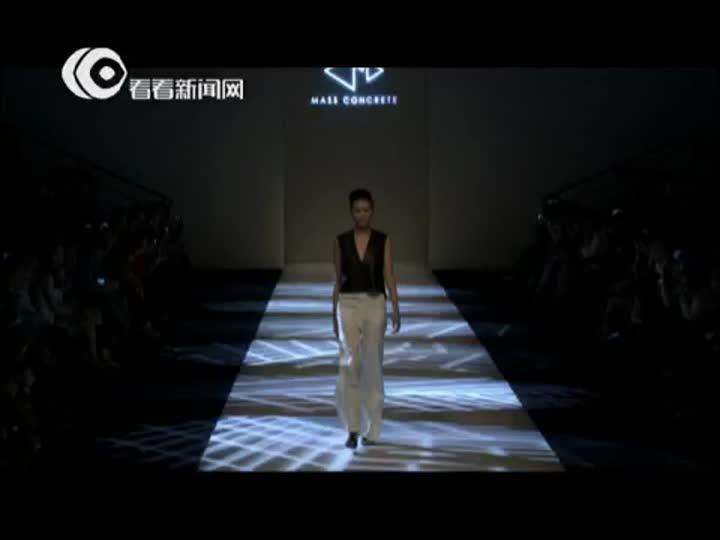 上海时装周:Mass Conc