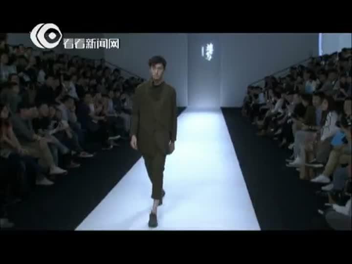 上海时装周:速写发布会