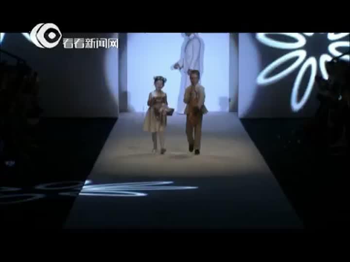 上海时装周2013春夏:Aol