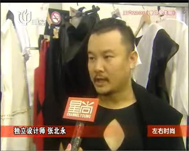 上海时装周特别报道·秀点:执着追求原创  用