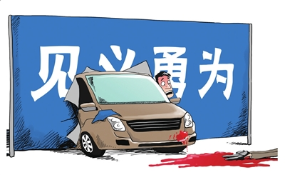 广州男子见义勇为获刑10年 因过失致人死亡变