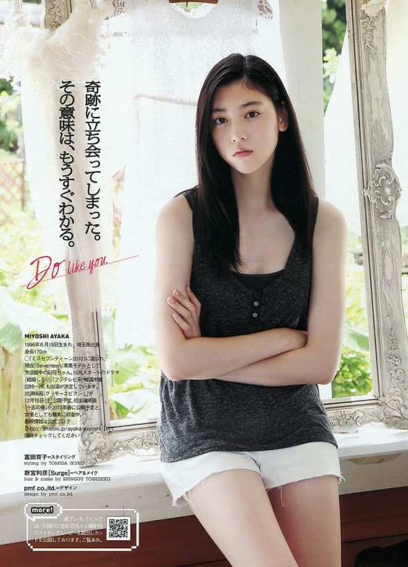 三吉彩花の画像 p1_27