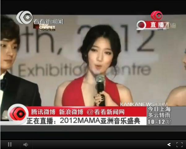 组图 2012MAMA颁奖礼红毯高清大图直播 群星争艳引现场粉丝连连尖叫