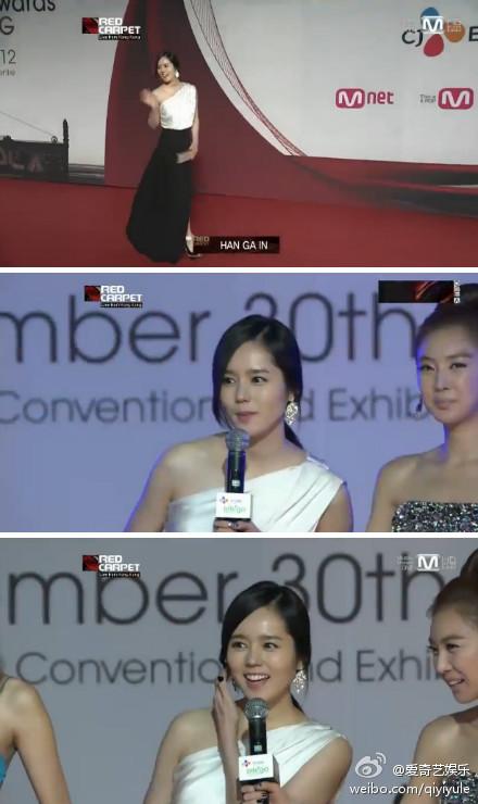 韩佳人参加2012MAMA颁奖典礼-组图 2012MAMA颁奖礼红毯高清大图