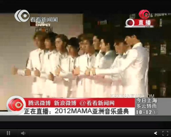 组图 2012MAMA颁奖礼红毯高清大图直播 群星争艳引现场粉丝连连尖