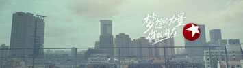 东方卫视跨年演唱会:梦想报时——舞蹈篇