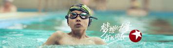 东方卫视跨年演唱会:梦想报时——弱听篇