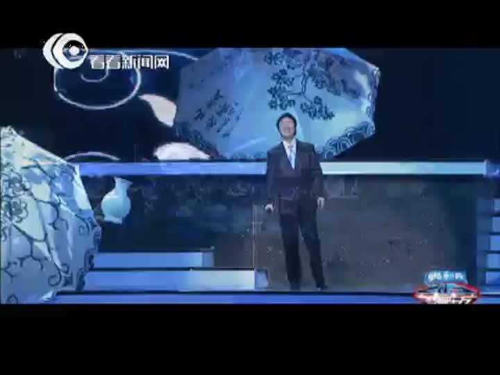 视频:东方卫视跨年盛典  费玉清西装笔挺