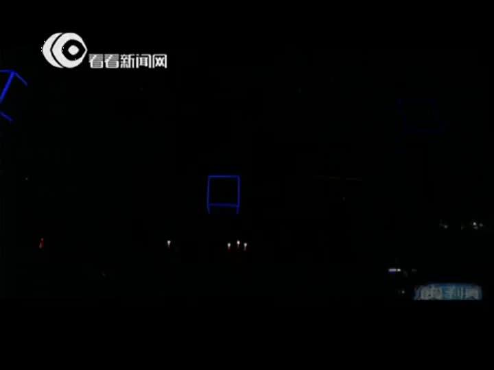 视频:东方卫视跨年盛典  羽坛天王林丹荧