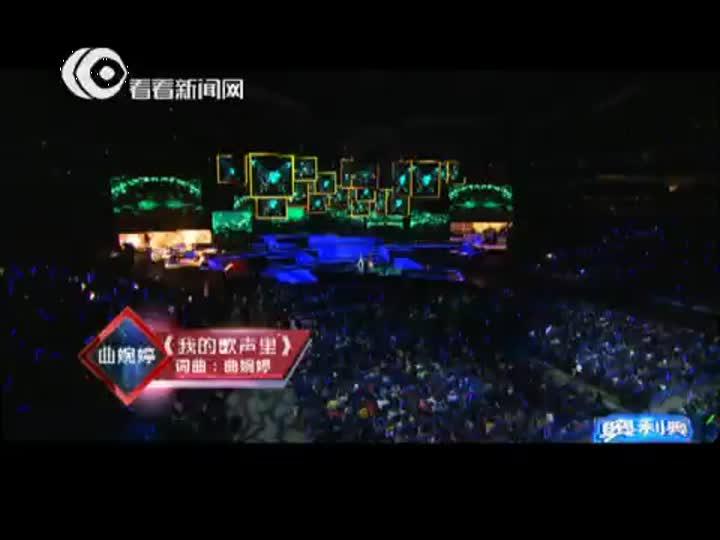 视频:东方卫视跨年盛典 曲琬婷亮相深情弹
