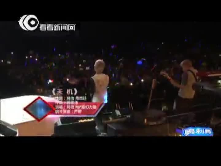 视频:东方卫视跨年盛典 阿信+严爵+魔幻