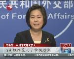 缅甸军事冲突升级 3发炮弹落入中国  中