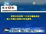 官方证实云南小镇居民因炮弹越境事件开