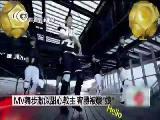 """MV卖萌舞步很娘?网友笑称宥胜为""""甜心教"""