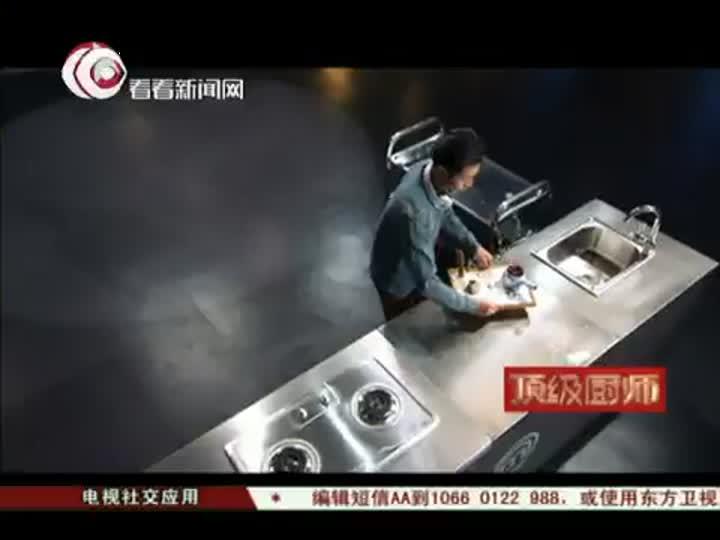 """顶级厨师20130117:重庆小哥靠""""没谱红烧肉""""顺利晋级"""