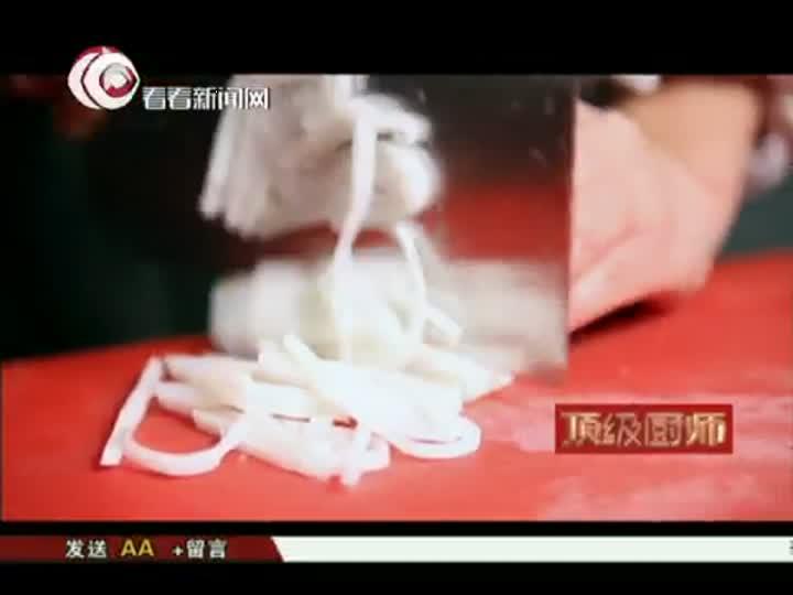 顶级厨师20130117:刘一帆为假小子穿上大红色高跟鞋