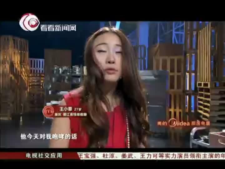 顶级厨师20130117:丽江最风情万种的老板娘王小草晋级