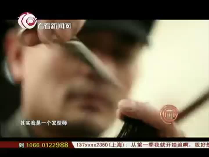 顶级厨师20130116:醉汉刘标边喝酒边烹饪 引评委争议