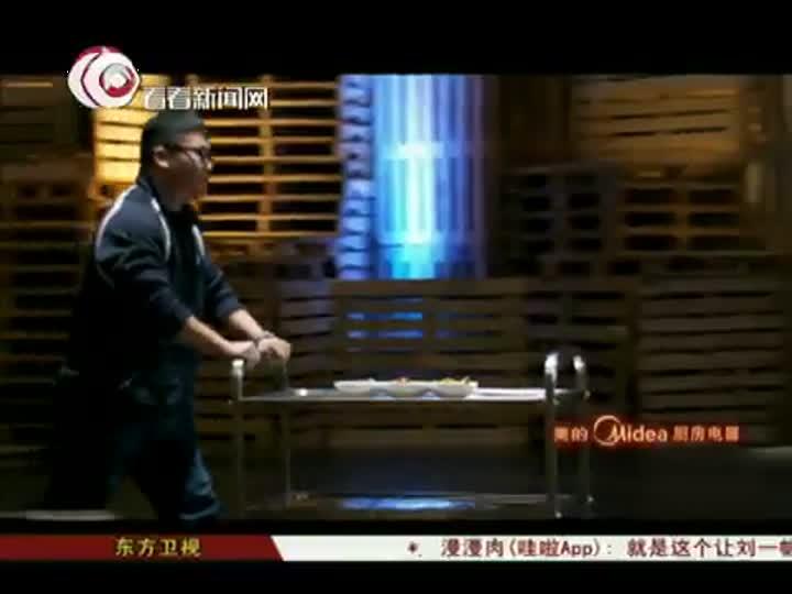 顶级厨师20130116:女选手因菜太咸被淘汰 泪洒当场