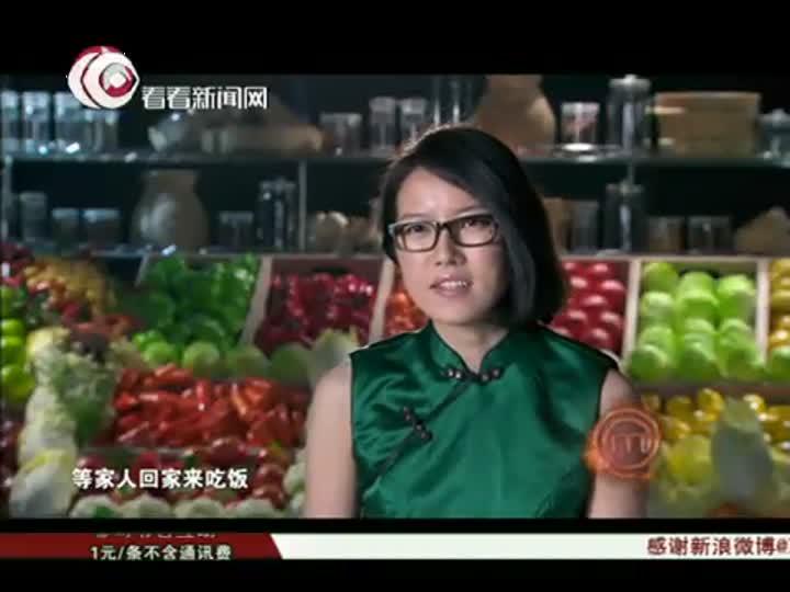 顶级厨师20130123:上海女孩钱云娜带着爸爸的梦想 顺利晋级