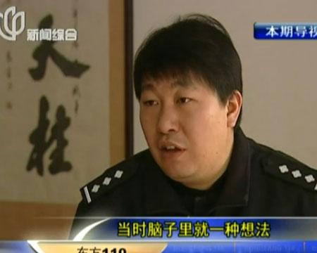 """《东方110》20130123:""""隐身""""的贼"""