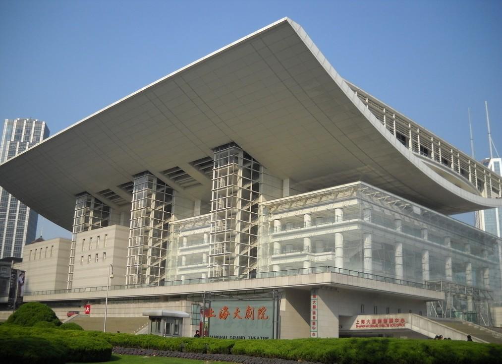 上海大剧院因大修春节后进入歇业期 图