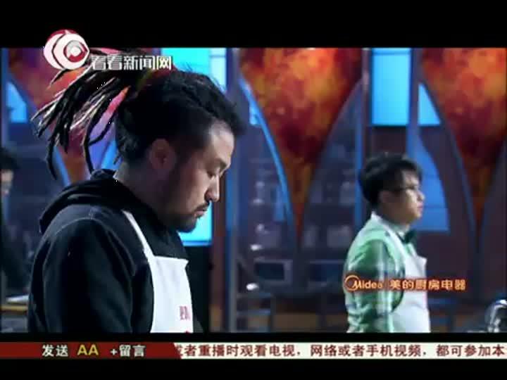 """《顶级厨师》20130130:创意菜挑战""""乌"""