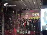 《大尾鲈鳗》首映 徐若瑄扮俗艳台妹现场骂脏话