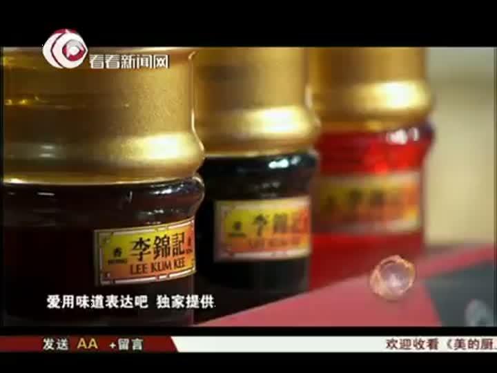 """《顶级厨师》20130131:红蓝队挑战""""食"""