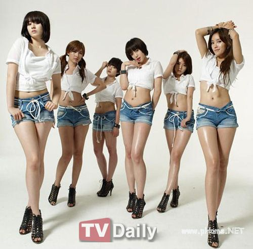 Korean Girls Hottest
