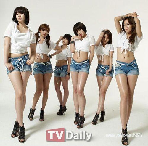 Korean Girls Hottest